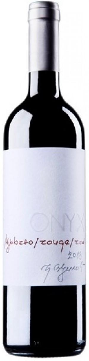 Cilić Onyx crveno 2017