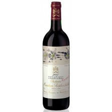 Chateau Mouton Rothschild 2005 - Pauillac