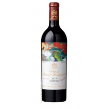 Chateau Mouton Rothschild 2015 - Pauillac