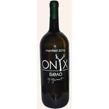Cilić Onyx belo 2019 1,5l